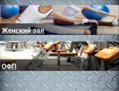Программы тренировок – лучшие упражнения для Android
