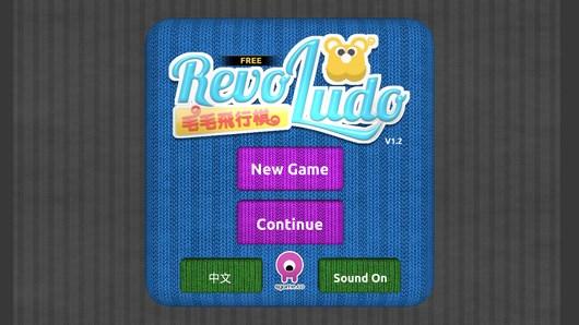 Revo Ludo – быстрый круг