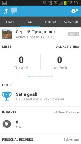 RunKeeper_Samsung_Galaxy_S4_S3_Note2_Ace_3