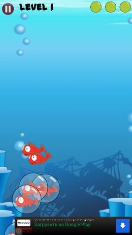Save the Fish – спасаем рыбок