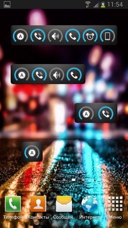 Slider Widget - переключатели