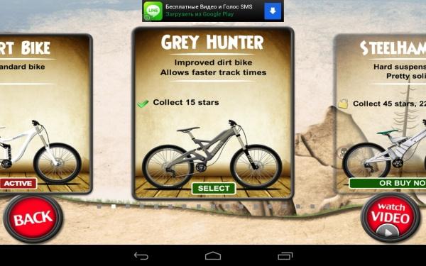 Stickman Downhill - скоростной спуск с горы на Samsung Galaxy