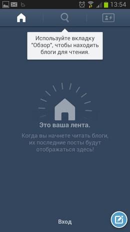 Tumblr – социальный блог