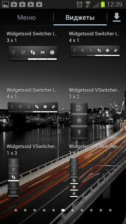 Widgetsoid – набор кнопок для Android