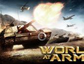 World at Arms – глобальная война