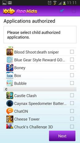 Xooloo App Kids – защита от детей