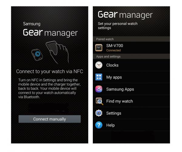 Первые скриншоты с экрана Galaxy Gear
