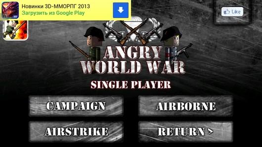 Angry World War 2 – кидаем гранаты