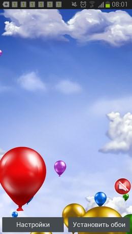 Balloons Live Wallpaper – воздушные шарики