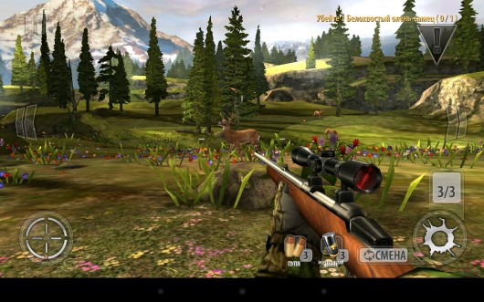 DEER HUNTER 2014 - симулятор охоты для Samsung Galaxy