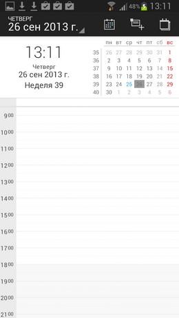 DigiCal –многофункциональный календарь