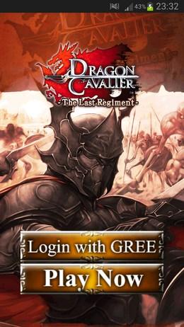 Dragon Cavalier – славный орден