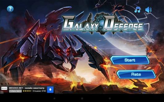 Galaxy Defense - обороняй космическую станцию на Samsung Galaxy
