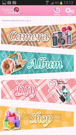 Girls Camera – камера для красавиц