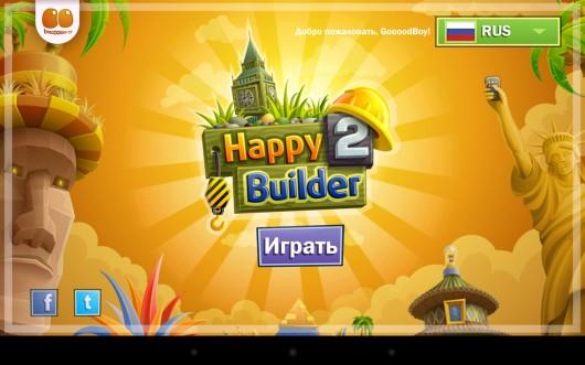 Happy Builder 2 - собери здание по кусочкам на Samsung Galaxy