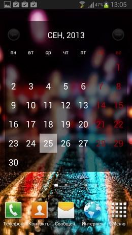 Julls' Calendar Widget Lite – виджет календаря