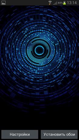 Mystic Halo Live Wallpaper – мистический круг