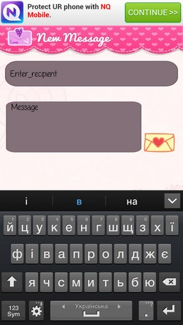 Pink Sms – менеджер SMS
