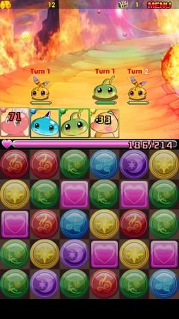 Pocket Monsters - Dragon rage – драконья сага