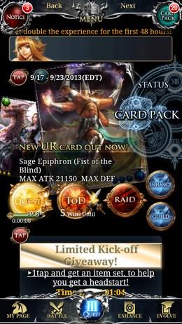 Reign of Dragons – боевой турнир