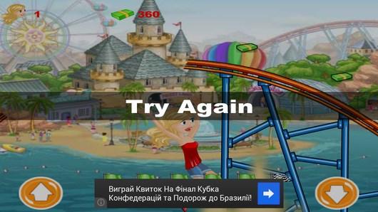 Roller Coaster 2 – суровые горки
