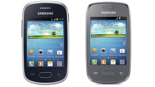 Небольшой обзор миниатюрного Samsung Galaxy Pocket Neo