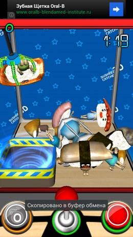 Susheez Catcher 3D – игровой автомат