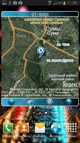 TestLBS Widget – местоположение устройства