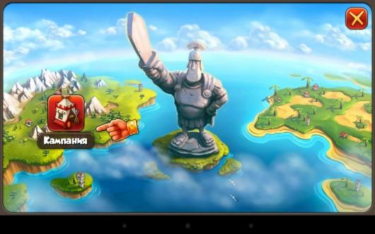 Покорение Рима - стратегия от GameLoft для Samsung Galaxy