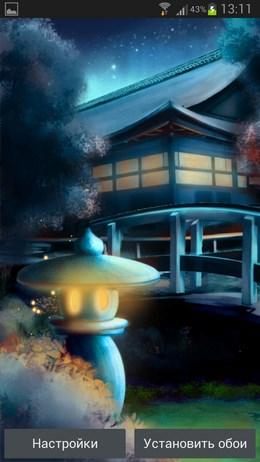 Восточное сияние – красивая ночь