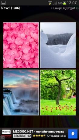 Wallpapers HD – обои в HD-качестве