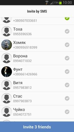 imo – бесплатные звонки и СМС