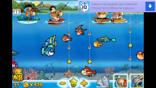 Hookem Fishing – интересная рыбалка