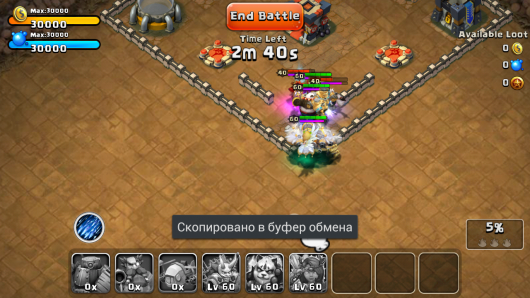 Castle Clash – геройские осады