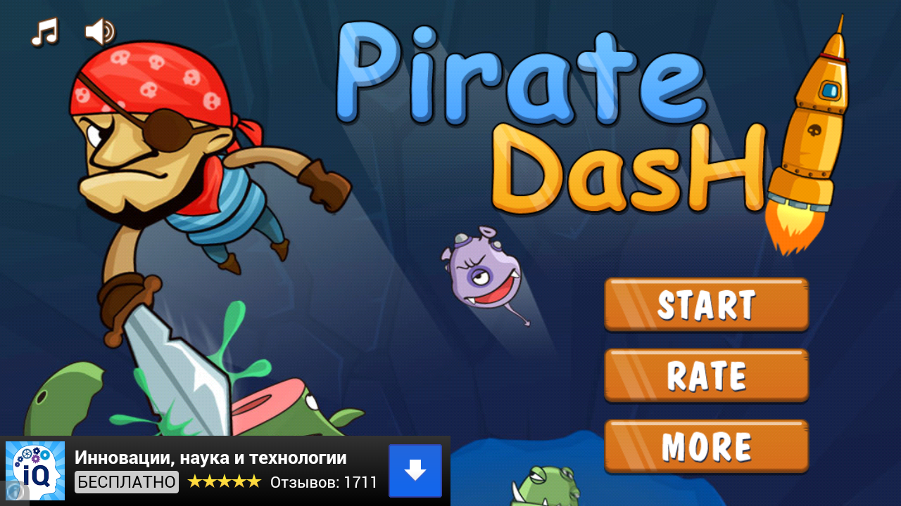 Pirate Dash – отважный пират