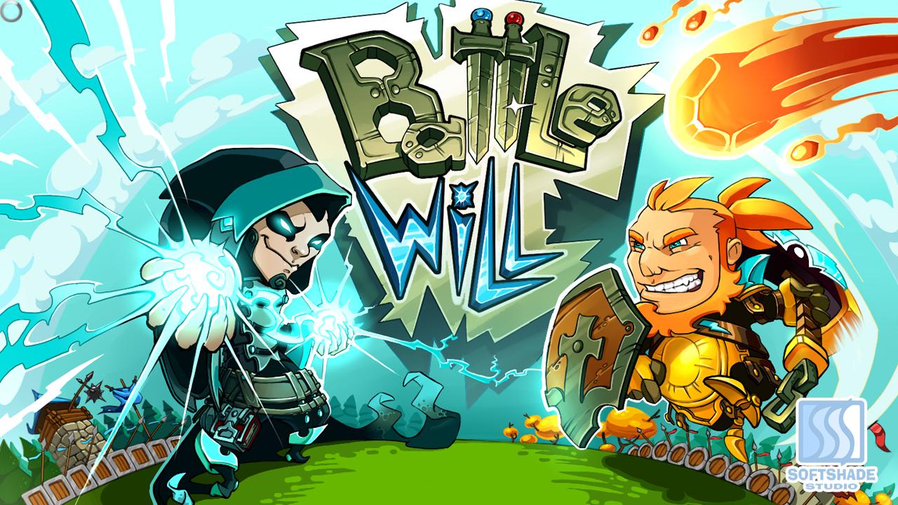 Battle Will – захват противника