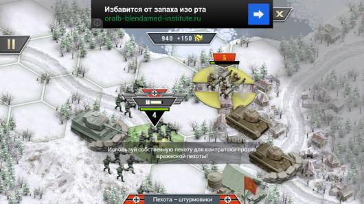 1941 Frozen Front – германская кампания