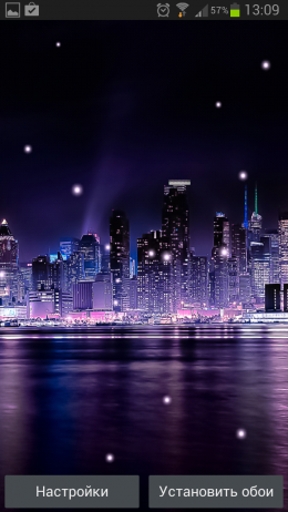Amazing City Live Wallpaper – огни мегаполиса