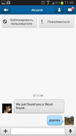 Skout – сеть знакомств