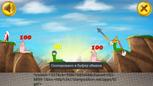 Worms Battle – червяки снова в бою