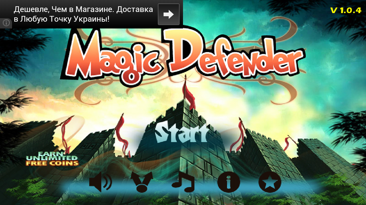 Magic Defender – оборона оазиса