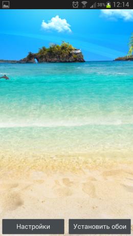 Beach LWP – лазурный берег