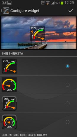 Gauge Battery Widget 2013 – виджет заряда аккумулятора