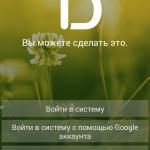Todoist - список задач