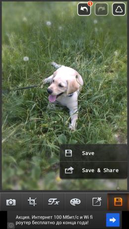 PicsPlay – супер фоторедактор для Android