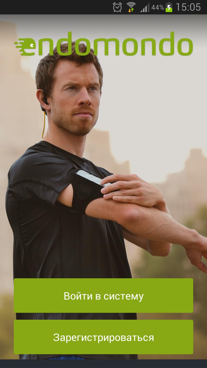 Endomondo Sports Tracker – спортивный помощник