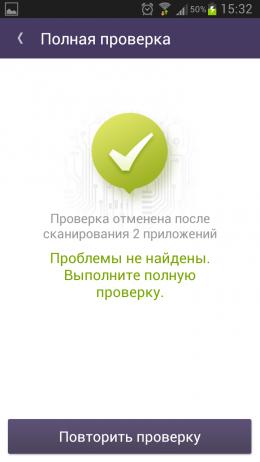 NQ Mobile Security & Antivirus – мощная защита для Android