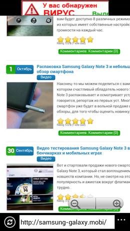 4G Speed Up Internet Browser – быстрый браузер