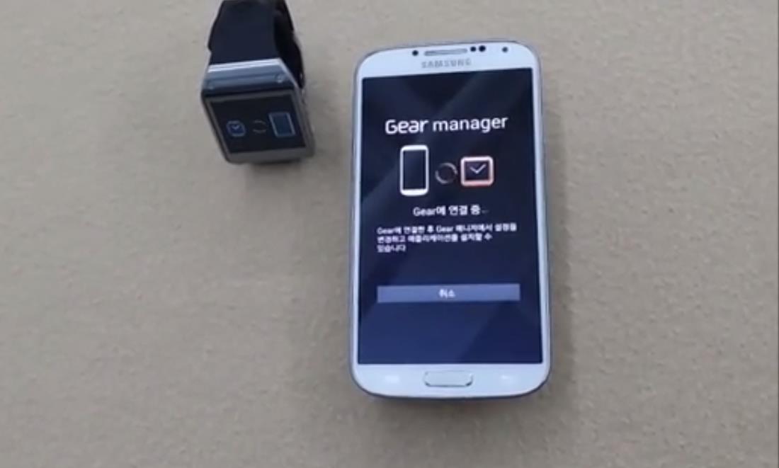 Как подключить Galaxy Gear к Samsung Galaxy S4