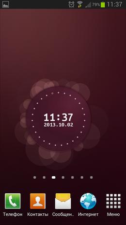Ubuntu Live Wallpaper – обои в стиле Убунту